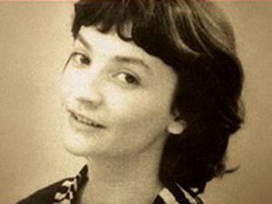 Ljubica Maric 1909-2003